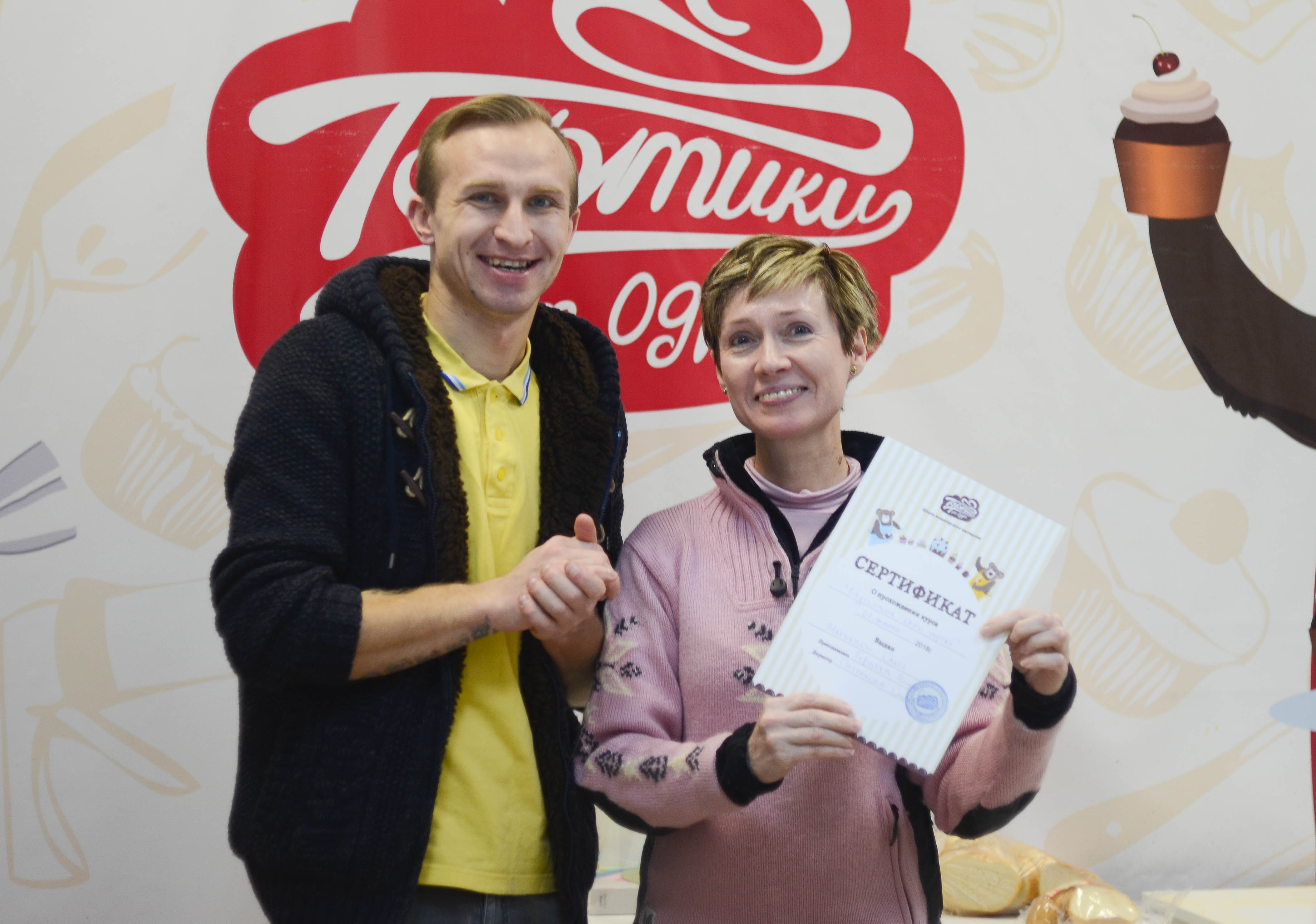 http://odry-school.ru/images/upload/DSC_0175.jpg