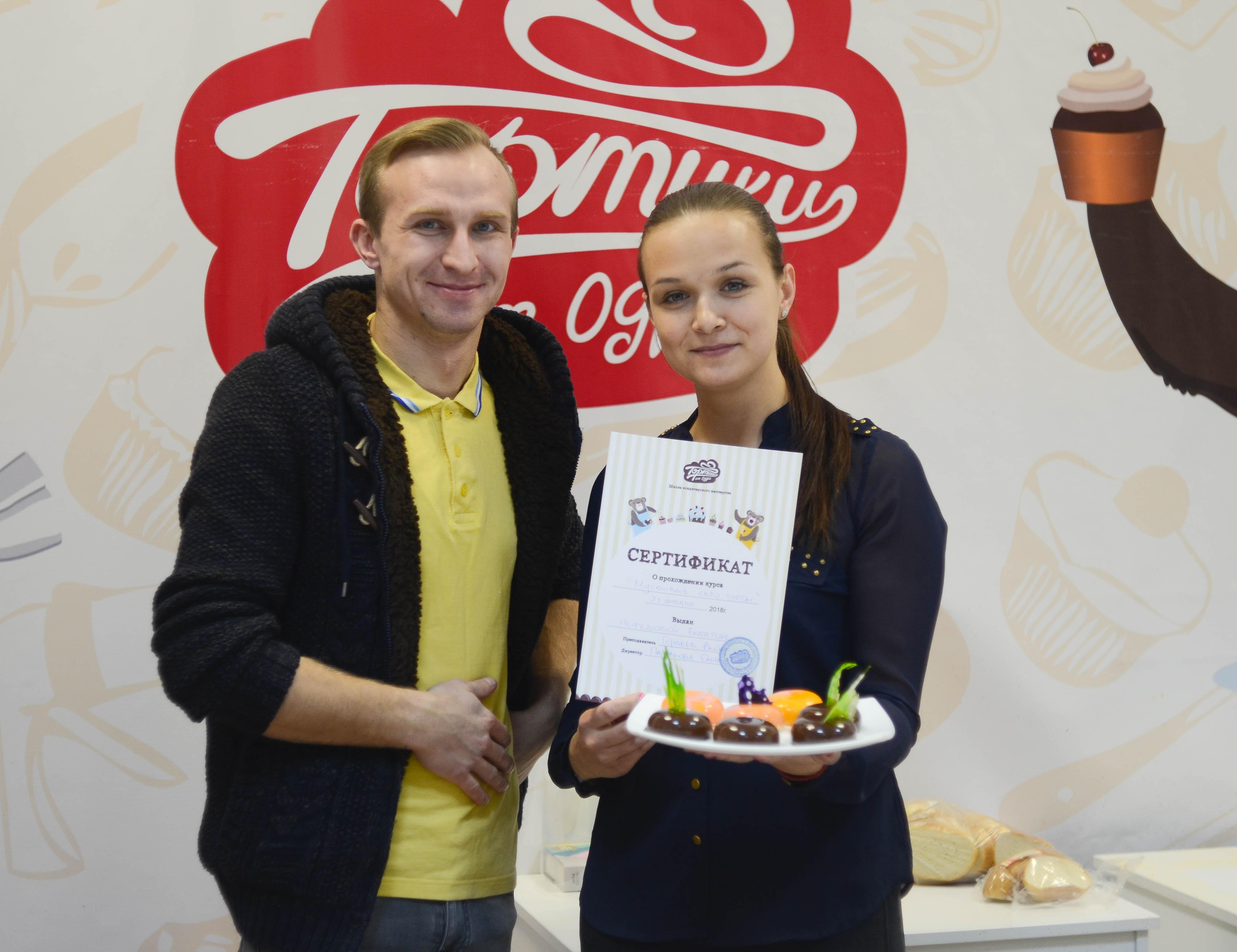 http://odry-school.ru/images/upload/DSC_0177.jpg